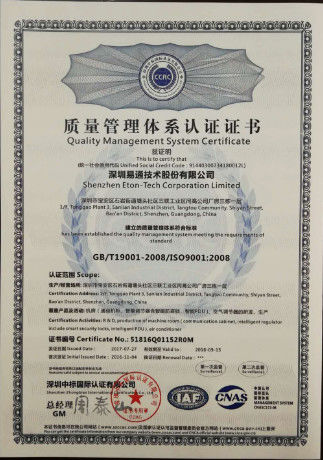 中国 Tianjin Estel Electronic Science and Technology Co.,Ltd 認証
